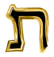 the golden letter tav from the hebrew alphabet vector image vector image