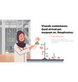 Arabic female scientists working laboratory doing
