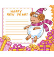 christmas card with cute sheep vector image vector image