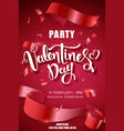 valentines day party design template vector image vector image
