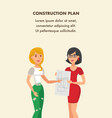 construction plan design banner template vector image vector image