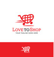 heart shaped shopping cart logo vector image vector image
