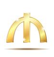 azerbaijani manat currency symbol vector image vector image