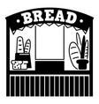 bread shop icon simple style vector image vector image