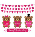 cute teddy bears for valentines day vector image vector image