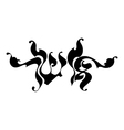 Osher calligraphy vector image vector image