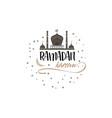 ramadan kareem mubarak banner for postcards and vector image vector image