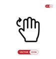 rotate cursor icon vector image