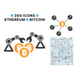 bitcoin mining robotics flat icon with set vector image vector image