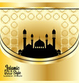 gold islamic style mosque background and patern vector image vector image