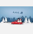 peper art of merry christmas and winter season vector image vector image