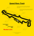 tire track cup circuit vector image vector image