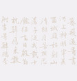 background with chinese characters vector image vector image