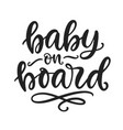 baon board hand lettering funny sticker vector image
