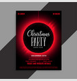 christmas party event invitation flyer template vector image vector image