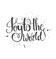 Joy To The World vector image vector image