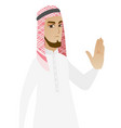 muslim businessman showing palm hand vector image vector image