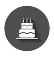 birthday cake flat icon fresh pie muffin in flat vector image