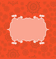 cute vintage seamless pattern background vector image