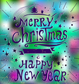 merry christmas and new year 2015 greeting card vector image vector image