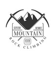mountain rock climbing centre resort logo vector image vector image