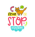 poster with phrase vector image vector image
