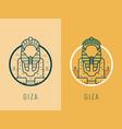 world landmarks egypt travel and tourism vector image