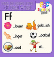 fill missing letter each word worksheet vector image vector image