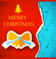 merry christmas wrapping torn paper template vector image