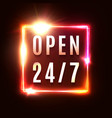 open 24 7 1980 style night club bar neon sign vector image
