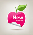 Sticker pink apple price tag vector | Price: 1 Credit (USD $1)