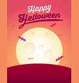 greeting card for helloween - invitation vector image
