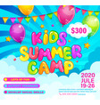 kids summer camp invitation flyer vector image