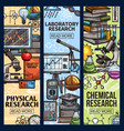 science physical chemical and laboratory research vector image vector image