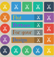 Scissors icon sign Set of twenty colored flat vector image