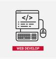 web develop - modern essential line design vector image vector image