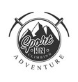 climbing sport adventure logo mountain hiking vector image vector image