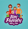 happy family concept domestic life cartoon vector image vector image
