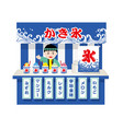 japanese shaved ice stall isolated on a white bkg vector image vector image