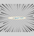 line speed a simple radial isolated background vector image vector image