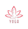 lotus yoga logo icon design vector image vector image