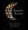 ramadan kareem greeting card with arabic design vector image vector image