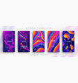 story template in abstract style abstract vector image