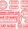 Vietnamese stamp point vector image