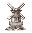 windmill wooden old mill sketch vintage vector image vector image