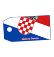 croatia flag on price tag with vector image