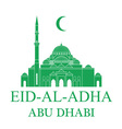 Eid Al Adha Abu Dhabi vector image
