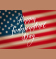 fourth of july celebration banner greeting card vector image vector image