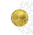 golden realistic soccer ball or football vector image vector image