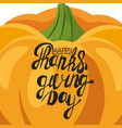 happy thanksgiving pumpkin icon vector image